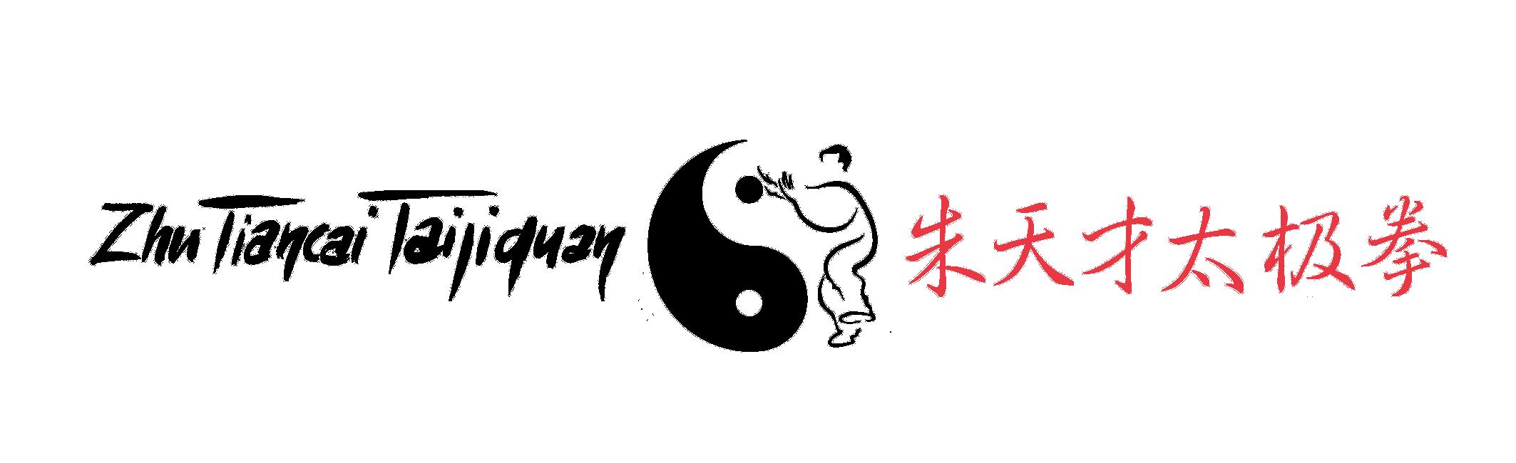 Zhu Tiancai Taijiquan Logo